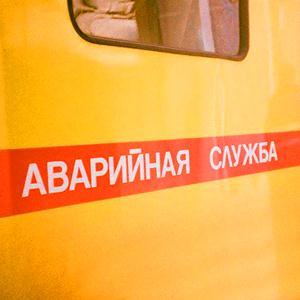 Аварийные службы Ордынского