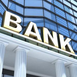 Банки Ордынского