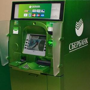 Банкоматы Ордынского