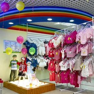 Детские магазины Ордынского