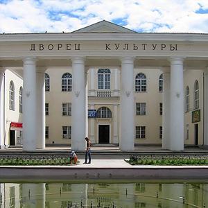 Дворцы и дома культуры Ордынского