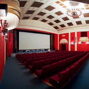 Кинотеатры Ордынского