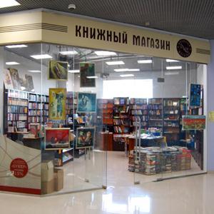 Книжные магазины Ордынского