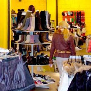 Магазины одежды и обуви Ордынского