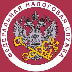Налоговые инспекции, службы Ордынского