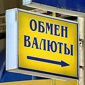 Обмен валют Ордынского