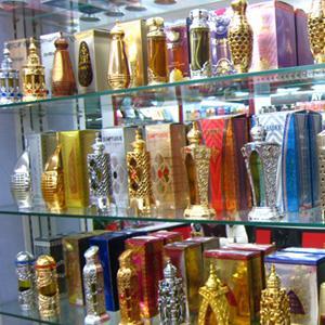 Парфюмерные магазины Ордынского