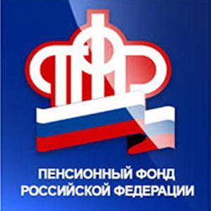 Пенсионные фонды Ордынского