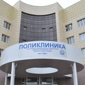 Поликлиники Ордынского