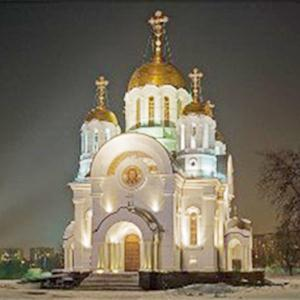Религиозные учреждения Ордынского