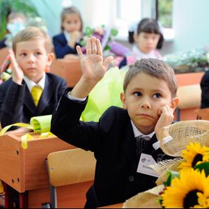 Школы Ордынского