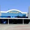 Аэропорты в Ордынском
