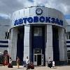 Автовокзалы в Ордынском