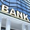 Банки в Ордынском