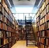 Библиотеки в Ордынском