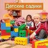 Детские сады в Ордынском