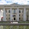 Дворцы и дома культуры в Ордынском