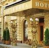 Гостиницы в Ордынском