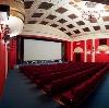 Кинотеатры в Ордынском