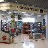 Книжные магазины в Ордынском