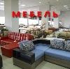 Магазины мебели в Ордынском