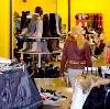 Магазины одежды и обуви в Ордынском