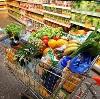 Магазины продуктов в Ордынском