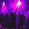Ночные клубы в Ордынском