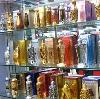 Парфюмерные магазины в Ордынском