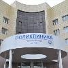 Поликлиники в Ордынском
