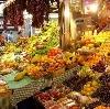 Рынки в Ордынском