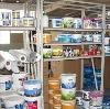 Строительные магазины в Ордынском