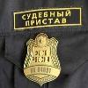 Судебные приставы в Ордынском