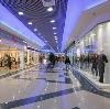 Торговые центры в Ордынском