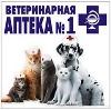 Ветеринарные аптеки в Ордынском