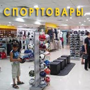 Спортивные магазины Ордынского