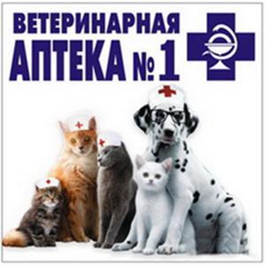 Ветеринарные аптеки Ордынского